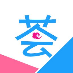 汉服荟(汉服社交平台)