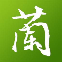 中国兰花交易网最新版