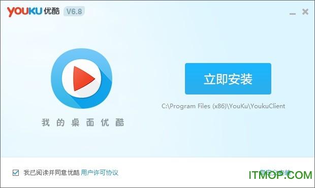 优酷视频播放器 v8.0.8.12173 官方最新版 0