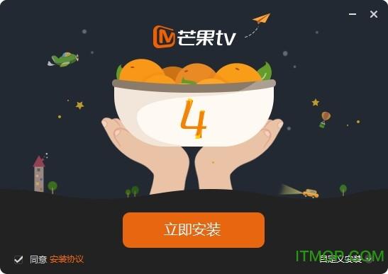 芒果tv播放器 v4.6.2 官方最新版 0