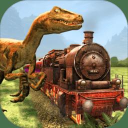 火车模拟器迪诺公园