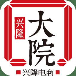 辽宁兴隆大院电商