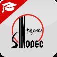 中石化远程培训系统手机客户端(中石化远程教育app)