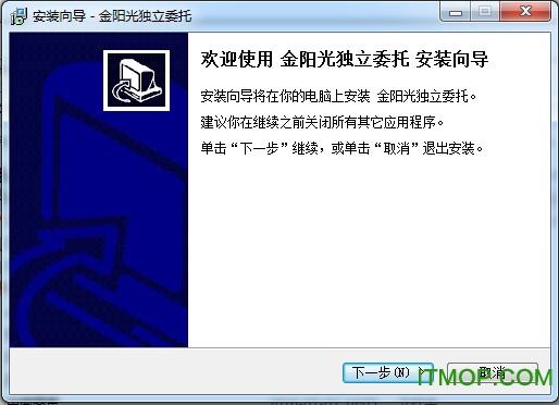 光大证券金阳光独立委托.itmop.com