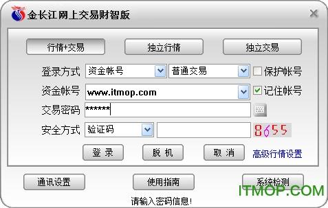 金长江网上交易财智版 v11.38 官方版 0