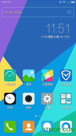 VIVO手机主题软件 v1.3.3 安卓版 0