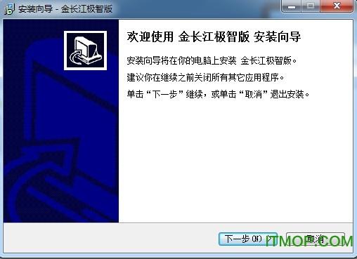 长江证券交易版.itmop.com