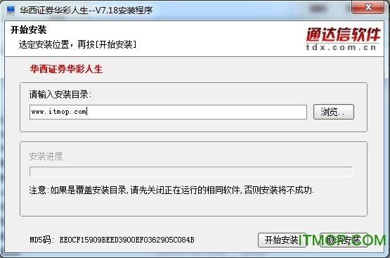 华西证券华彩人生1点通 v7.42 官方最新版 0