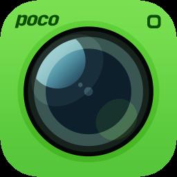 POCO相机软件