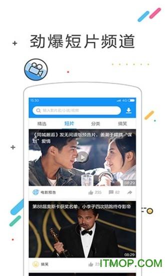手机迅雷5.1.7老版本 v5.1.7 官方安卓版 1