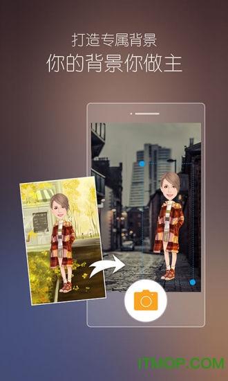 魔漫相机app(moment cam) v4.2.3 安卓版 2