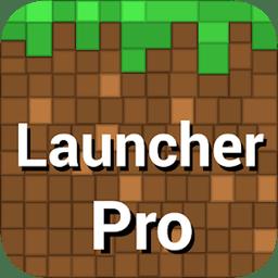 BlockLauncher Prov1.27 安卓版