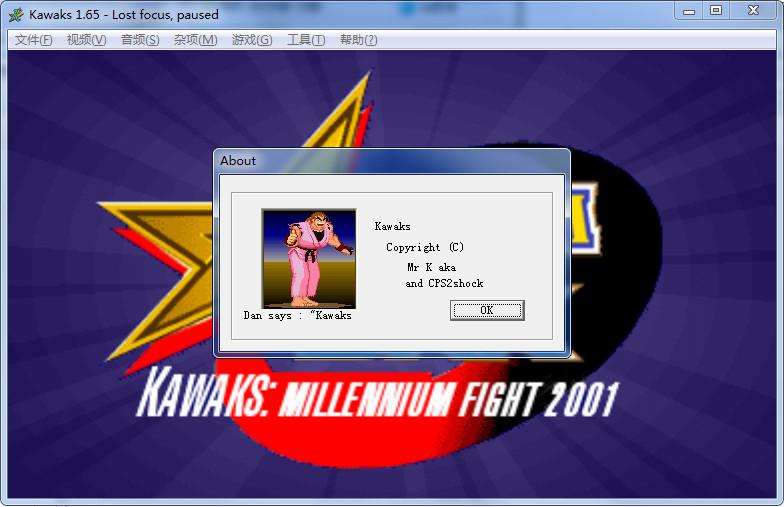 winkawaks街机模拟器 v1.64 最新汉化版 0