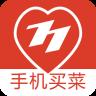七七生鲜急送(手机买菜)