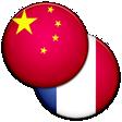 法语词典在线翻译
