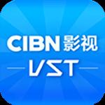 CIBN影视VST电脑版