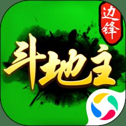 温州游戏茶苑三人斗地主