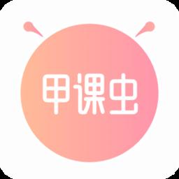 中国卫生人才网手机版
