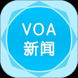 VOA英语听力手机版v5.2.2 安卓版