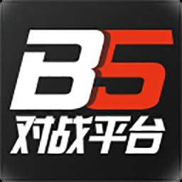B5对战平台