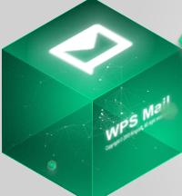 wps邮件客户端(wps mail)v2016.5.20.0
