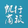 凯行商旅app