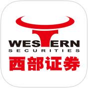 西部证券财富之窗手机客户端