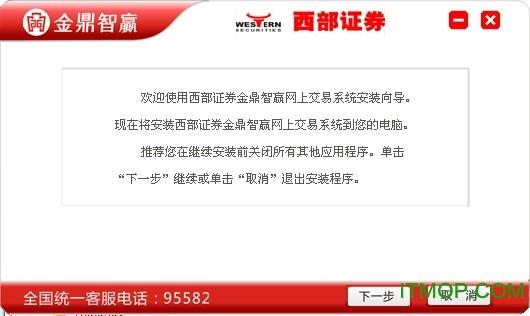 金鼎智�A理��K端.itmop.com