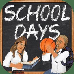 日在校园汉化版(school days)