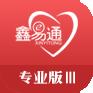 南京�C券鑫易通��I版iii