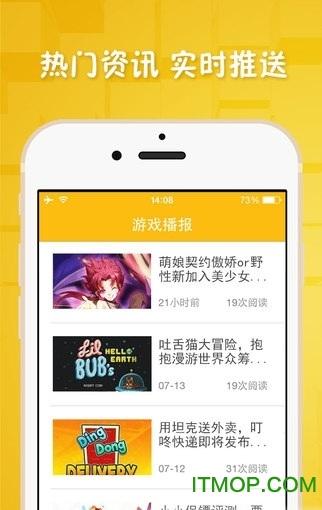 柠檬游戏助手ios版(h5游戏合集) v2.1.1 iphone版 0