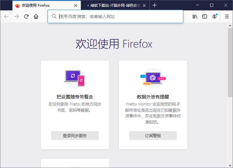 火狐中国版 For Mac v49.0.2 简体中文官方版 0