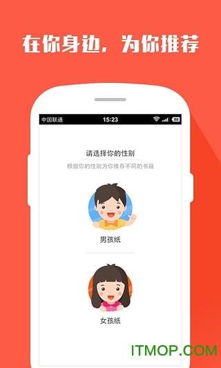 搜狗小说阅读器 v3.6.90 官方版 3