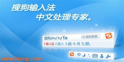 手机搜狗输入法_搜狗输入法官方下载_搜狗输入法安卓版