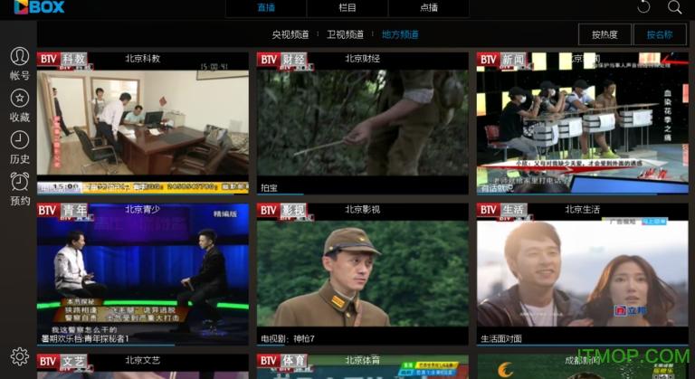 cbox央视影音tv版 v6.7.3 安卓版 0