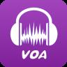 爱听VOA appv4.2 官方安卓版