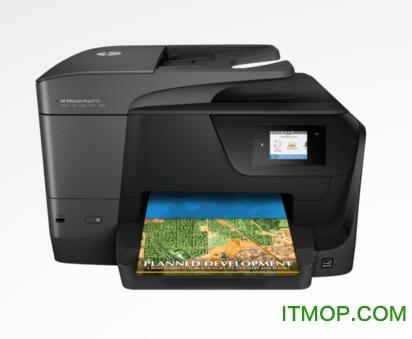 惠普8710打印机驱动 官方版 0