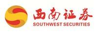 西南�C券股份有限公司