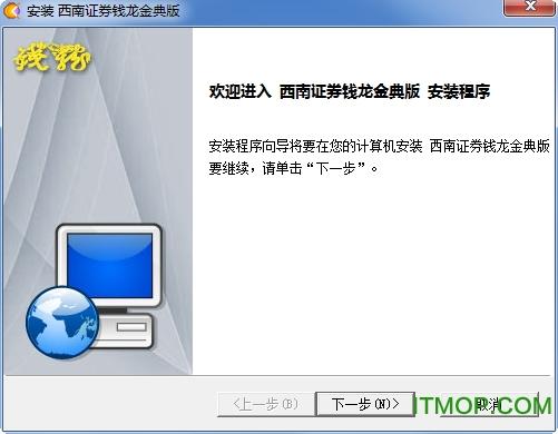 西南�C券�W上行情�X��金典版 v8.0.079 官方最新版 0
