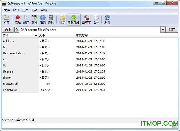 FreeArc(压缩解压) v0.67汉化中文版 2