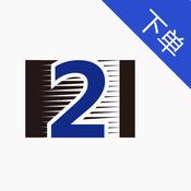 121下单(同城速递)