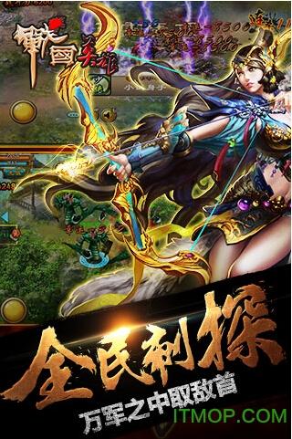 安锋游戏战国英雄 v1.2.5 安卓版1