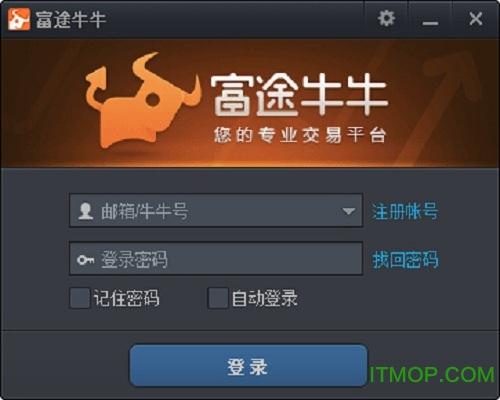 富途牛牛pc端模拟炒股 v11.13.93588 官方最新版 0