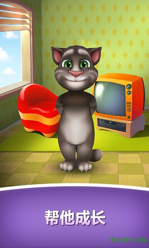 我的汤姆猫龙8国际娱乐唯一官方网站