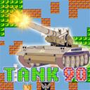 90坦克for mac