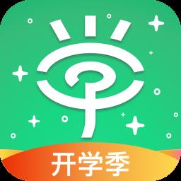 乐现云课堂app