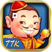 52大庆斗地主77k