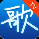 天籁K歌电视版