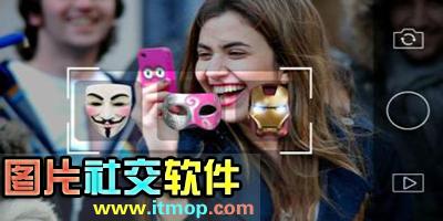 图片社交app