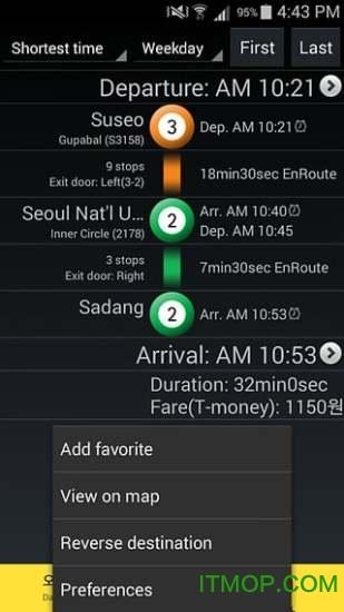 韩国地铁导航app下载